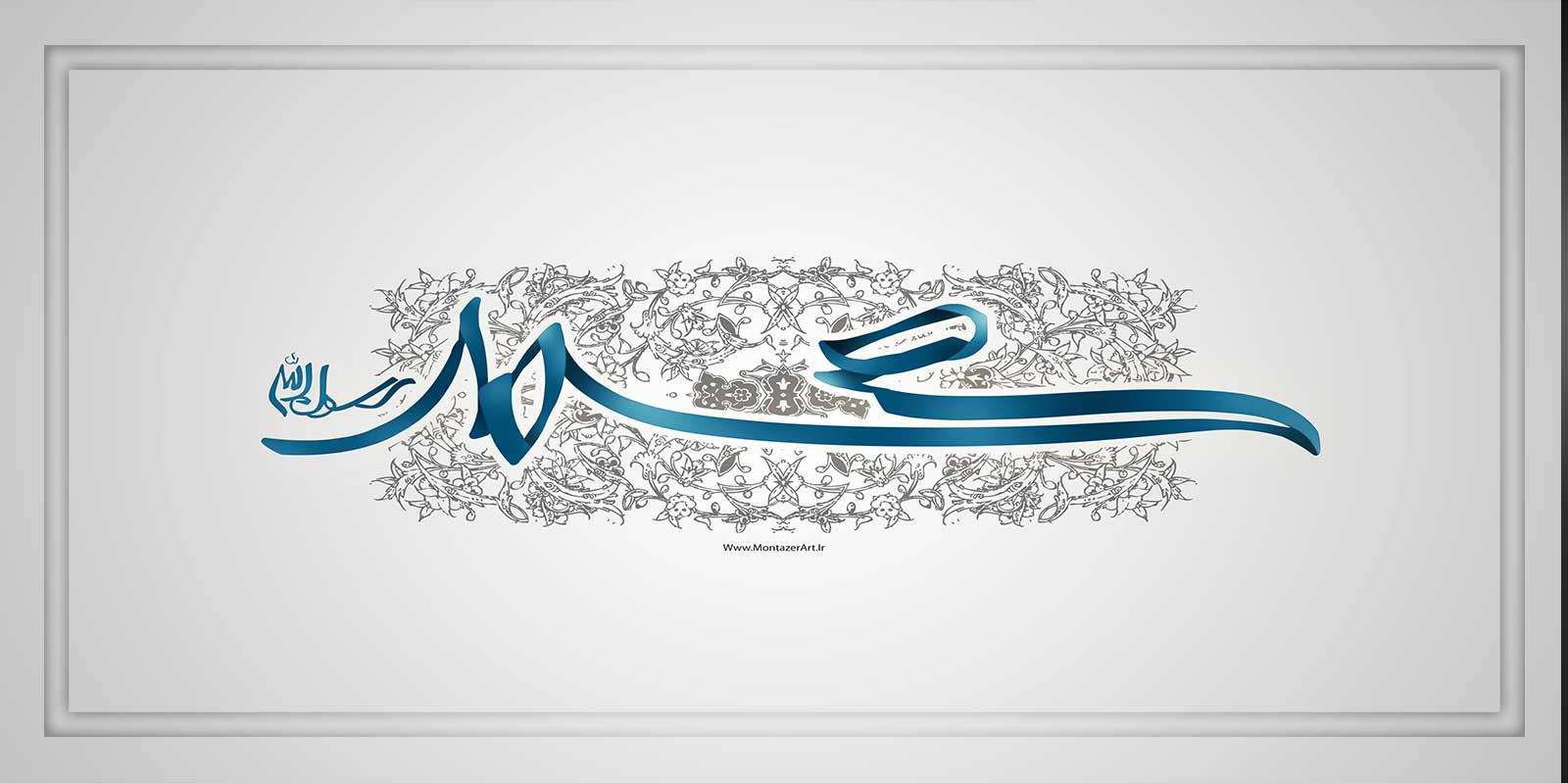 تواشیح اضفیت علی الحسن العبقا