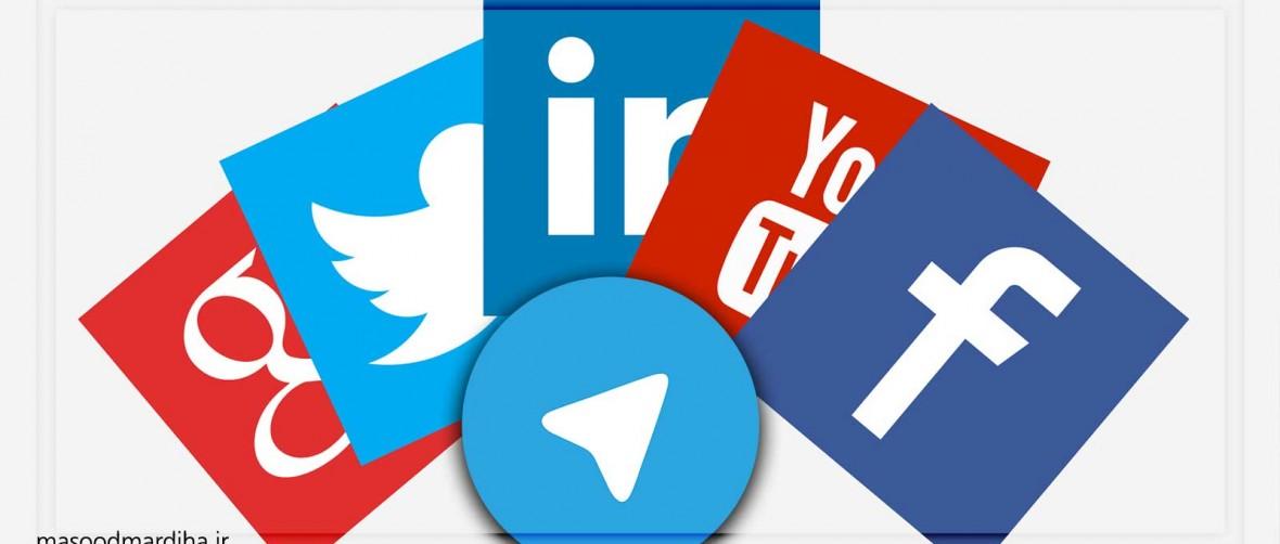 6 دلیلی که نشان می دهد رسانه های اجتماعی بیشتر از اینکه مفید باشند آسیب رسان هستند