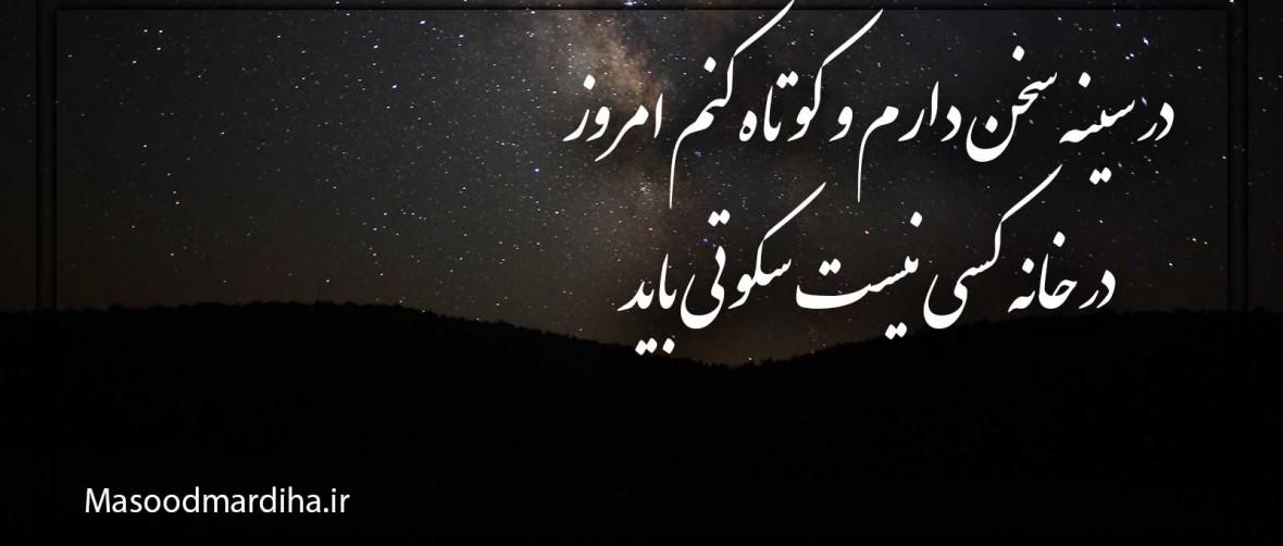 آسیب شناسی شیعه و محبان امام حسین (لباس مشکی و شیعیان دروغین! 2018)