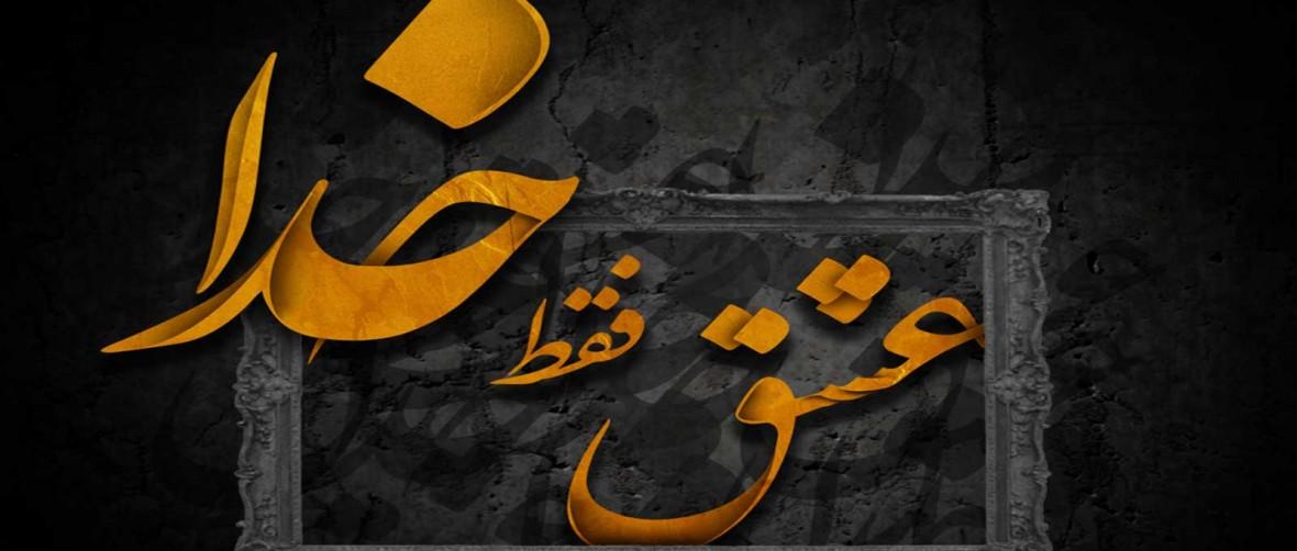 وب سایت رسمی مسعود مردیها