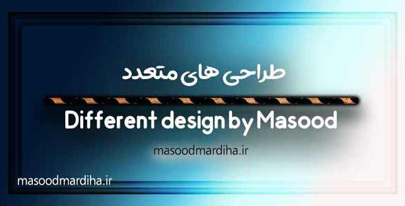 طراحی بنرهای مختلف