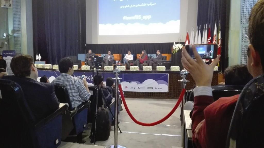 پنل جشنواره وب ایران