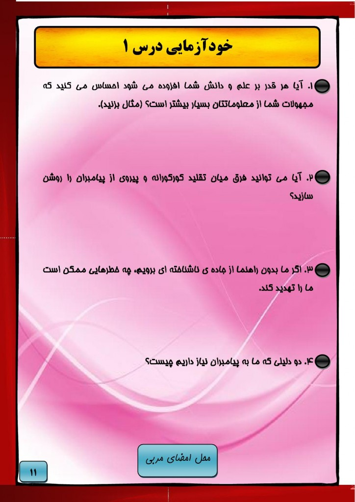 main-text-1-11